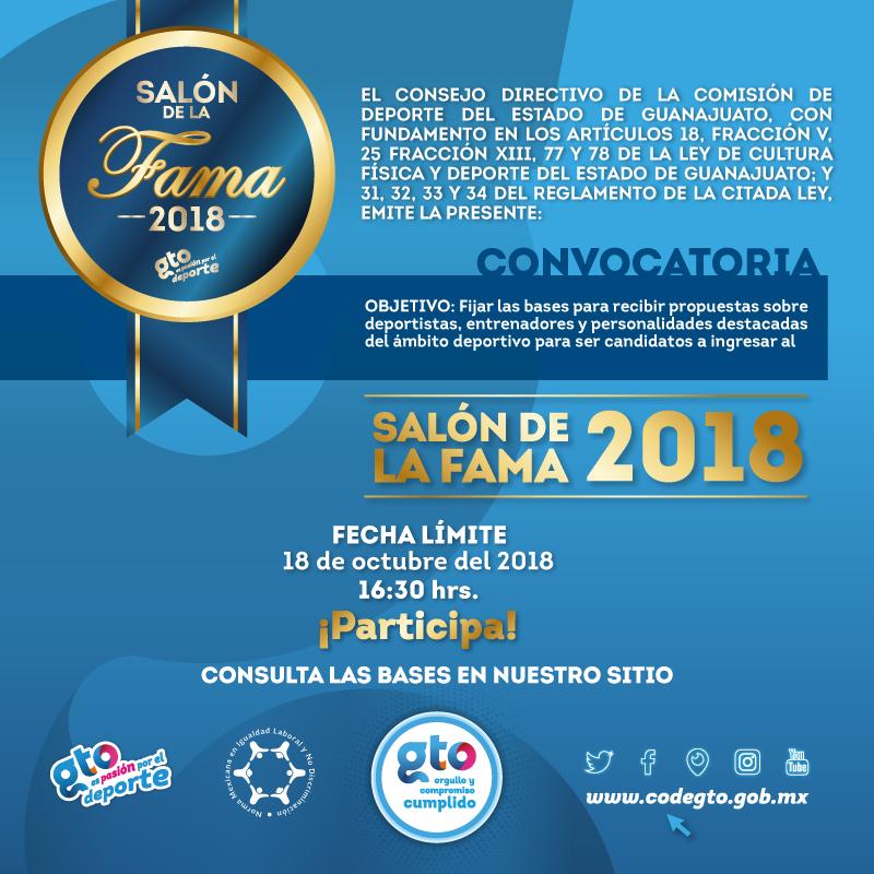 convocatorias-SALON-DE-LA-FAMA